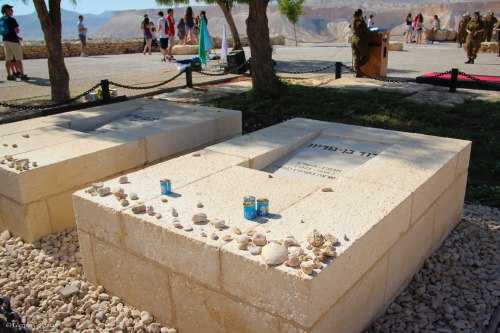Israel-71