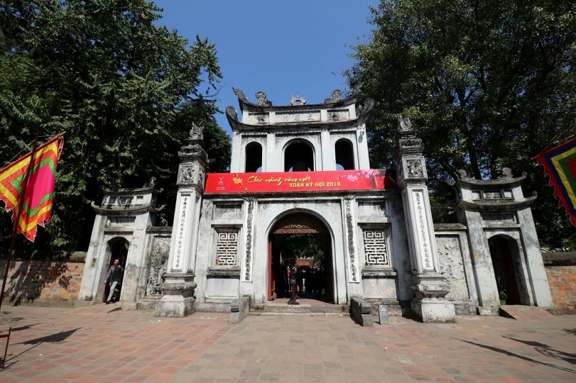 Temple-of-Literature-Hanoi-Front